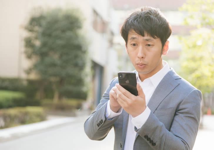 男性iPhone